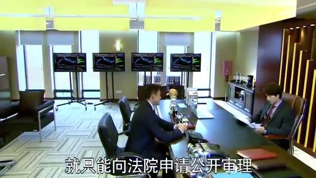 恋恋不忘:厉总不在乎什么探视权,他真正在意的是吴桐竟然学他!