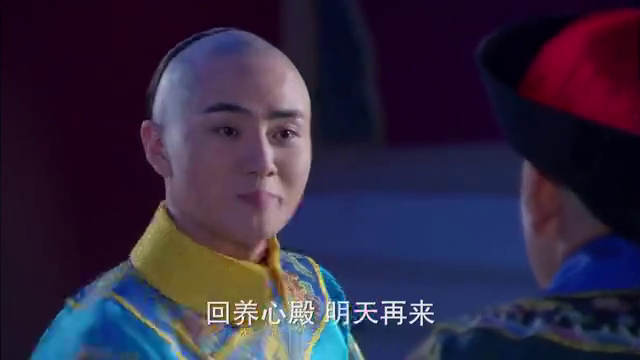 末代皇帝传奇:皇上亲自来找太妃,哪料太监却推荐侍女给皇帝