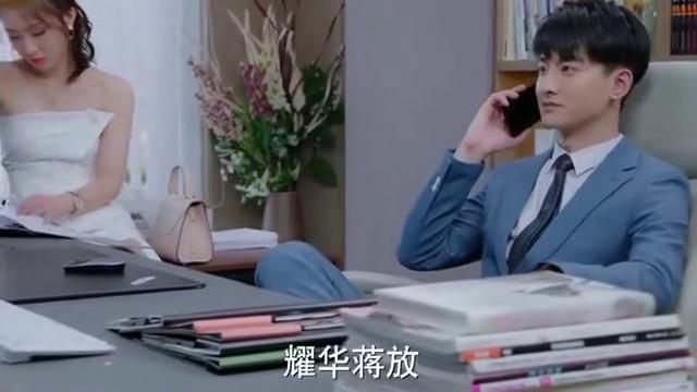 楼下女友请签收:蒋放继续打电话约韩绘,韩绘却连电话都不接!