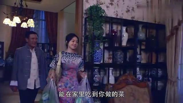 婚姻料理:阿琴交往老头,结果不小心打碎他的瓷器,立马被撵!