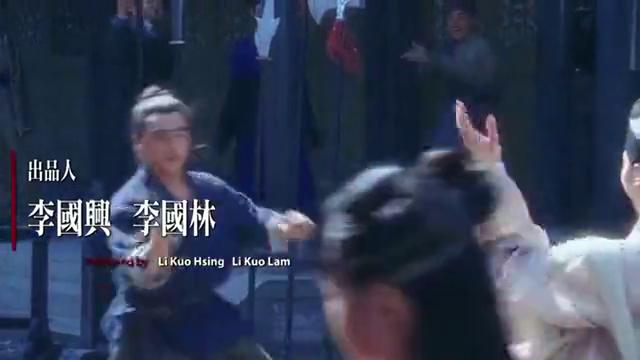 武侠梁祝-蔡卓妍刚走出深闺大院,闯荡江湖,结果被一群土匪盯上
