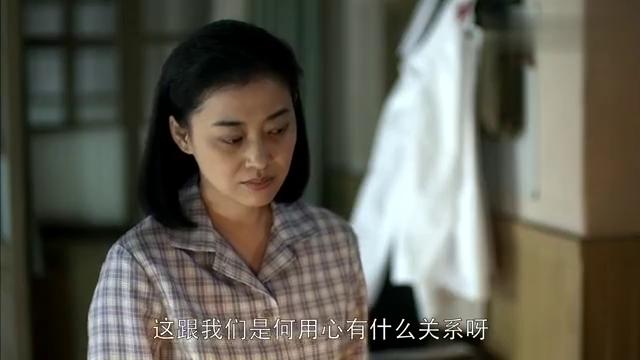 父母爱情:江司令的保密员太好看,媳妇满是醋意,司令偷笑!