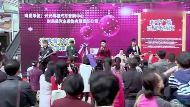 别逼我结婚:朱雨辰台上一首歌,让台下前女友,露出后悔表情