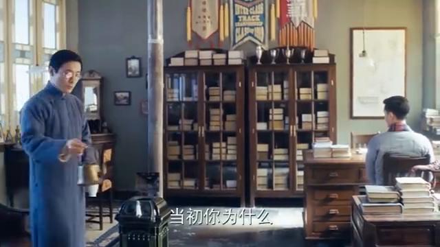 无问西东:听清华永远的校长梅贻琦讲什么是真实
