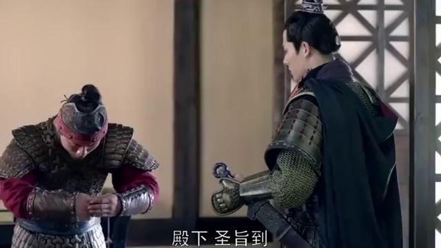 琅琊榜:高公公传旨,靖王终于被封为五珠亲王,终于等到这天
