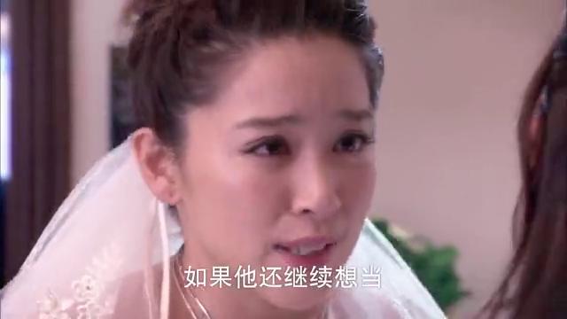 璀璨人生:章赫凡震怒当场退婚,只因无意中听到叶琳与余非的对话