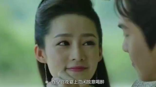 庆余年:范闲装醉偷钥匙,不料发现长公主秘密,意外身受重伤!