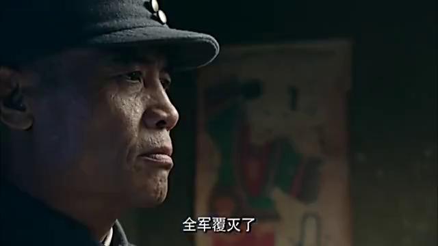 断刺:宝钺用35军的覆灭告诫张师长,自大是要付出生命代价的!
