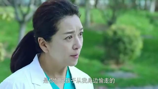 急诊科医生:张蕾上门找人,结果刘主任得知孩子,竟是被亲妈偷走
