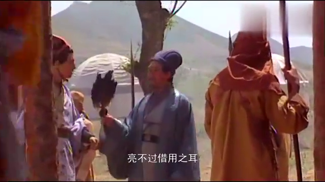 三国演义:诸葛亮借用兵法,可谓是变化万端,姜维直言称赞!
