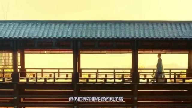 你不知道的《长安十二时辰》,灯楼为何要做成老子模样?