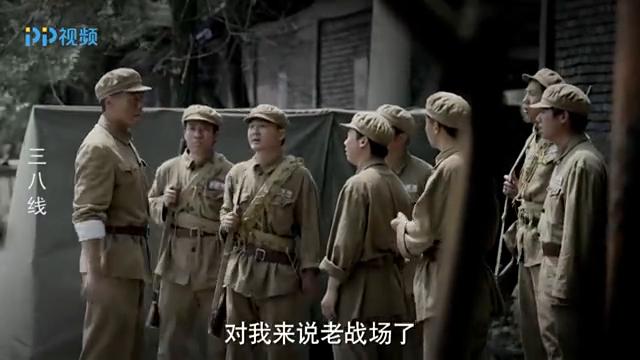 志愿军以为敌机来袭,看到是我方空军:打得好!
