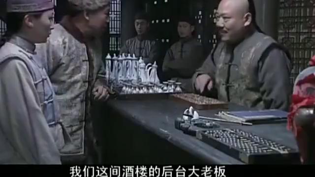 纪晓岚带着和珅的十三姨到和珅店里收税,你活腻歪了吧!