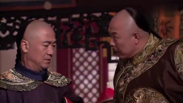 纪晓岚终于跟皇上谈完话,和珅在外面急的团团转,忙探纪晓岚口风