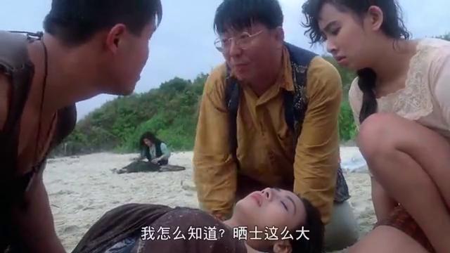 叶子楣溺水,专业人士给她做人工呼吸,不料假牙都快吸掉了
