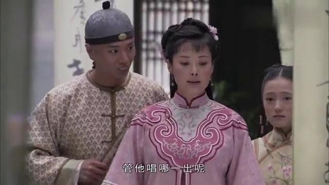 纪晓岚卖干果给人作诗,得到姑娘们赞赏,没想到被小月逮个正着