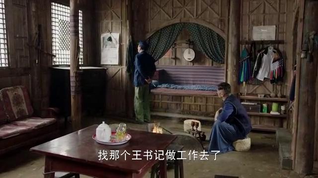 索玛花开:村主任巫萨看不起王敏,称王敏是小女娃娃
