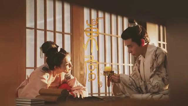【爱殇】爱殇男女混搭版,甜到你想哭·忘川夫妇·陈星旭x彭小苒