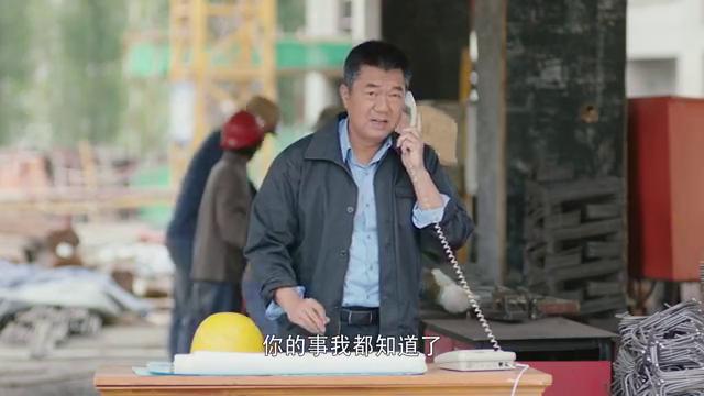 《黄土高天》刘海爽快答应承包丰源村的地