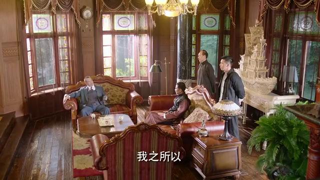 《魔都风云》广东赌王跟任达华谈合作,直接把经营权让给任达华