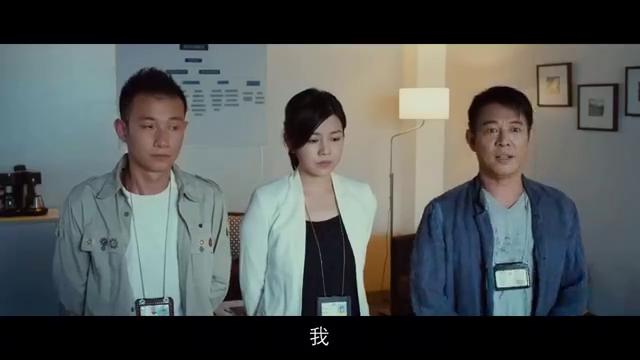 不二神探:陈妍希查案,手下办事可谓是狄仁杰上身什么都能查