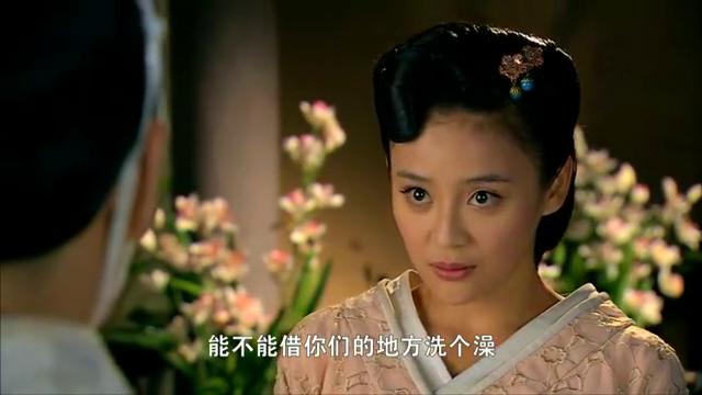 王的女人:男子好心收留美女,不料她反客为主占住客栈