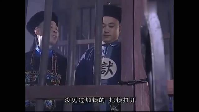 李卫当官:典狱长放出李卫,让他参加赌局,赌客们都大有来头