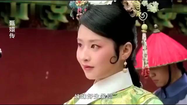 甄嬛传:夏常在在宫中以大欺小,不料华妃竟赏了她一丈红!