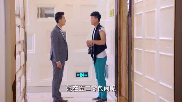 成峰强制的把嫣然带走,虽然不是男女朋友但现在比那种更深刻!