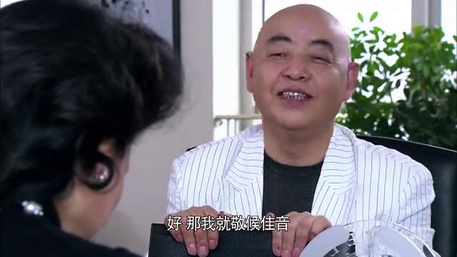 恩情无限:母亲刚与张总谈话,张总刚走女儿就笑了起来