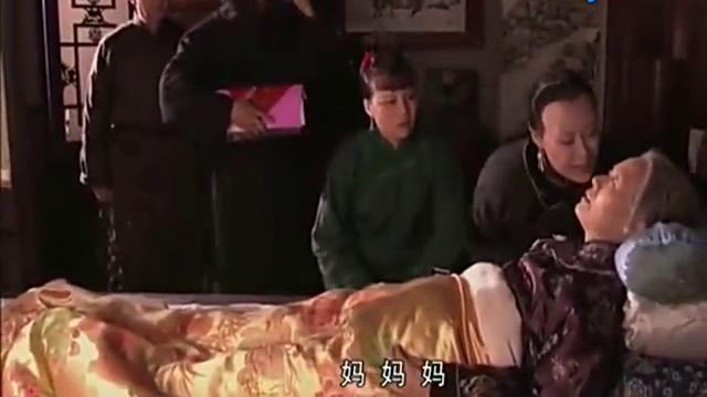 大宅门:白家全家返京,香玲见到母亲精神失态心疼不已!