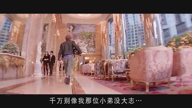 金玉满堂:张国荣黑社会大哥不做去做大厨,竟然是因为山口百惠!