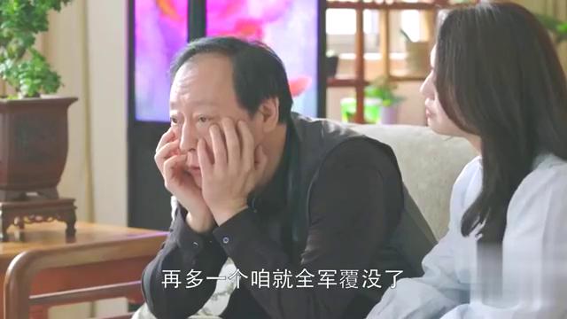 都挺好:苏明哲因为吴菲要回美国,再不回去,妻子纪要发飙了