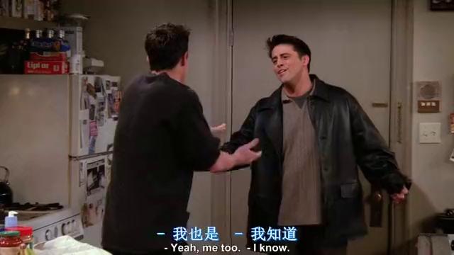 乔伊已经确定要在外面租新公寓,钱德勒开始规划未来