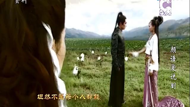 胡歌林更新娜扎深夜谈蒋劲夫事件,感慨七年前《轩辕剑》的美好!