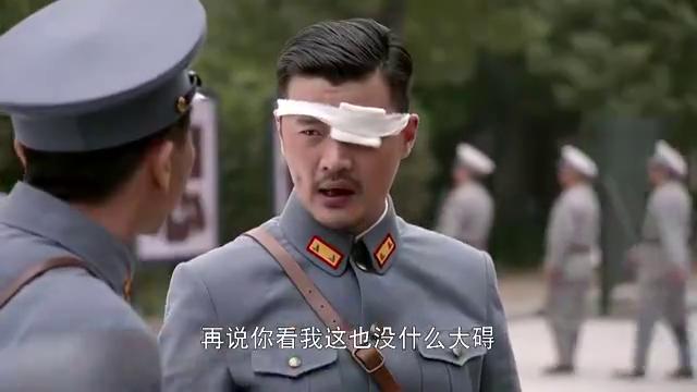 英雄祭:上级下达了辞退宋飞的文书,赵心久替他感到很不公平