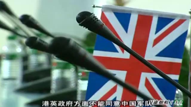 香港回归祖国前夕,谈判人员绝不让步,人民子弟兵们都在努力训练