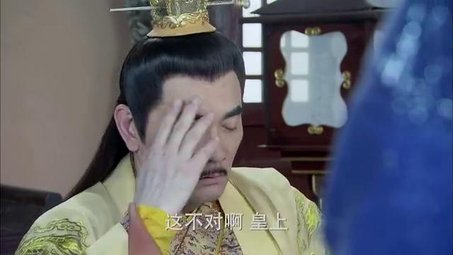 九环公主来见李显,不料赵瑶父子就在门外,薛强身世被窃听