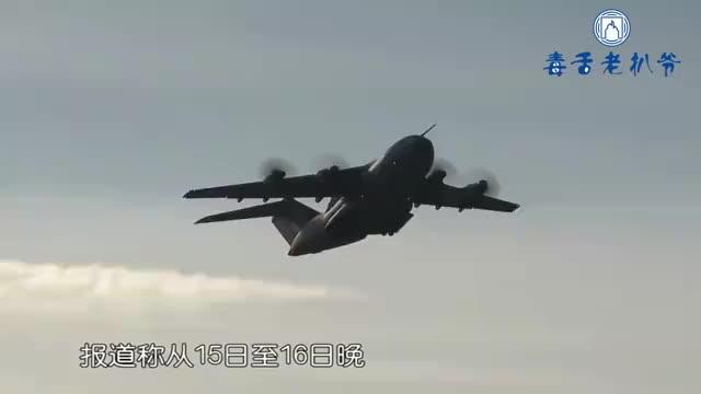 """土耳其刷存在感?一架运输机飞赴南海,马六甲海峡遇上""""拦路虎"""""""