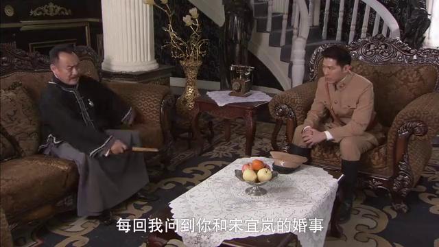 鸳鸯佩:玉姨喜欢永恩不服输的劲头,鼓动其峻找回永恩