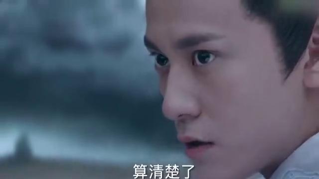 青云志:曾书书苦苦对抗魔化的秦无炎和燕虹,这时李洵赶来帮助他