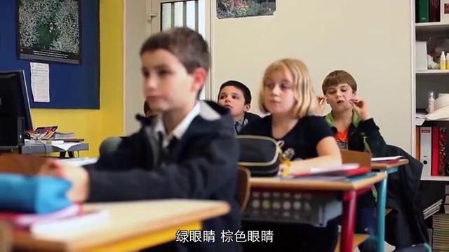 法国的小学生为何看黑白片看的这么带劲