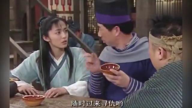 武林外传:惠兰到山贼那里比武招亲,三贼死了一大半,真是厉害了
