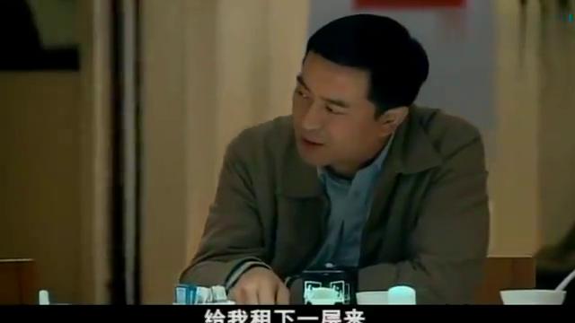 蜗居:宋思明亲自改造陈寺福,瞬间暴富成大款,背后阴谋不简单啊