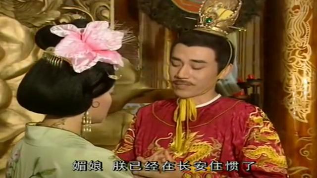 武则天:皇上丢下武媚娘回京都,谁料李义府背着武媚娘徇私枉法