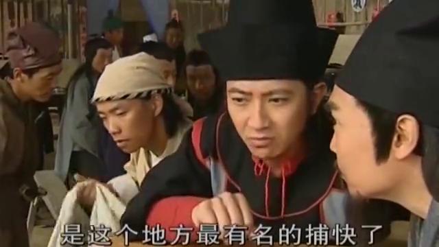 雪花女神龙:臭豆腐一点都不严谨真搞笑,上官燕赶来客栈