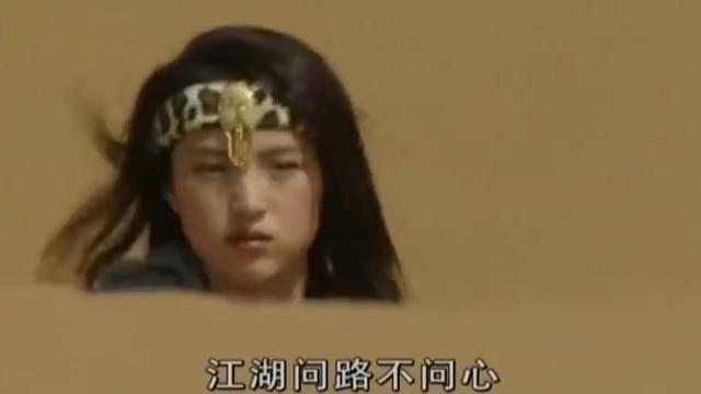 雪花女神龙:上官燕一出场就如此有气场,真不愧是女主!