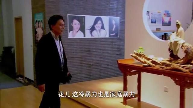 你是我的眼:江总欺负许龄月,占够了便宜,竟要她和沈腾离婚!