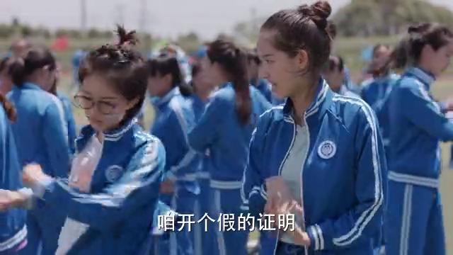 少年派:江天昊真是太暖了,小琪体育测试,他当全校的面陪跑