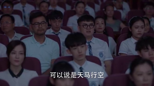 少年派:校长大会谈教育方式,家长们乐坏了,学生就各个苦脸